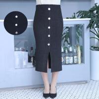 小屋大码女装长裙半身裙开衩修身排扣中长款针织一步裙XD