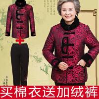 奶奶装加绒加厚棉衣冬装外套老年人妈妈装棉袄棉裤套装中老年女装