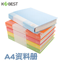 康百 A4资料册学生用试卷夹多层文件夹透明插页袋曲谱夹办公用品收纳袋