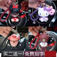 卡通情侣钥匙扣女韩国创意汽车铃铛小挂件可爱蒙奇奇包包钥匙圈环