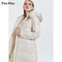 FIVE PLUS2019新款女冬装貉子毛领羽绒服女中长收腰外套连帽系带