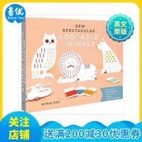 Adorable Animals 可爱的动物 手工亲子互动 英文原版儿童读物