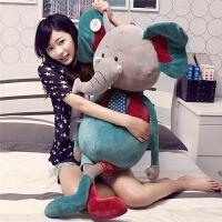 创意酷酷大象熊熊可爱象老鼠毛绒公仔兔子娃娃鼠年吉祥物玩偶睡觉