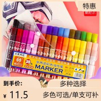 24色30色油性记号笔彩色双头粗头大头笔套装12色18色手绘写pop海报麦克马克笔