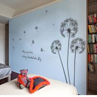 宜美贴 蒲公英墙贴 客厅卧室沙发墙电视墙背景墙装饰