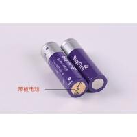 正品SupFire 强光手电筒18650锂电池 带保护板充电式3.7V尖头