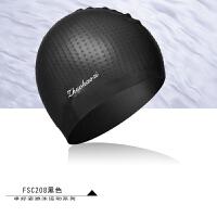 新款温泉游泳帽泳镜 男女硅胶长发防水防滑护耳儿童装备