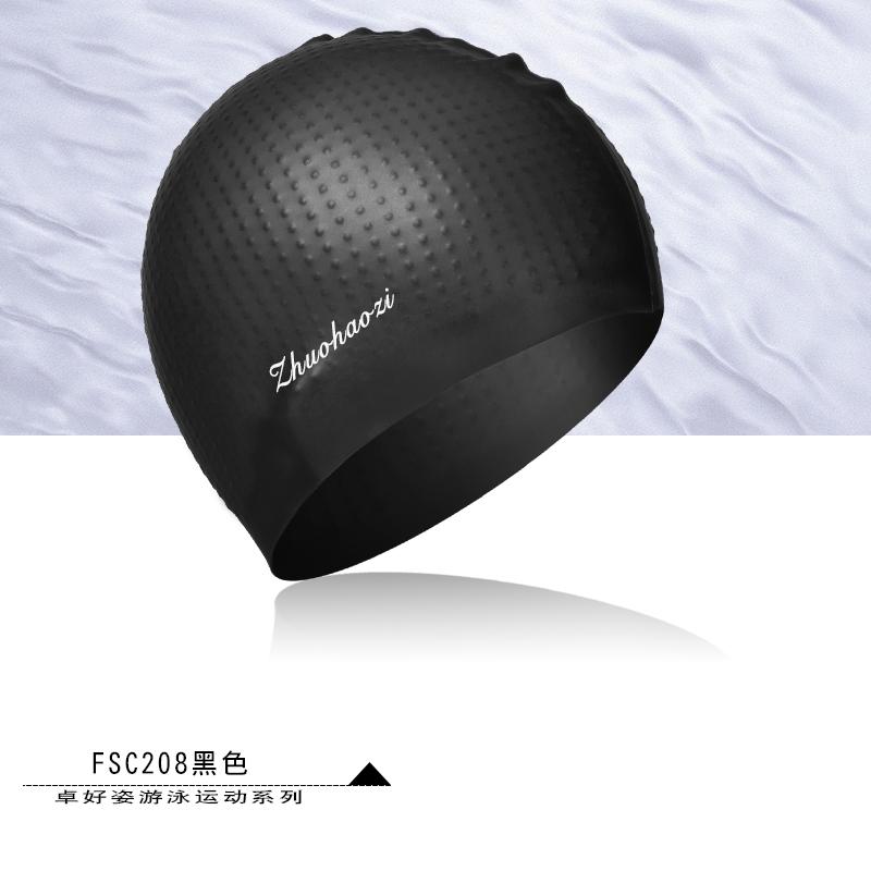 新款温泉游泳帽泳镜 男女硅胶长发防水防滑护耳儿童装备 发货周期:一般在付款后2-90天左右发货,具体发货时间请以与客服协商的时间为准
