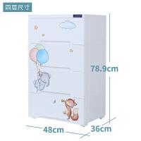 Yeya也雅卡通抽屉式收纳柜子儿童宝宝储物柜 塑料多层抽屉式4层柜萌动星际