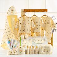 彩棉城堡 童装新款婴儿礼盒新生儿套装鞋子21件套保暖款秋冬加厚礼盒