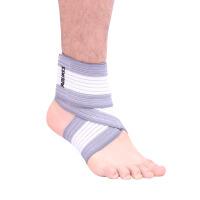 运动护脚踝 羽毛球篮球足球弹力绷带缠绕护踝防扭伤运动护具男女士 灰夹白 单只