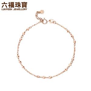 六福珠宝18K玫瑰金手链时尚菱形珠女款彩金手链*定价  L18TBKB0042R