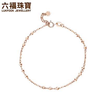 六福珠宝18K玫瑰金手链时尚菱形珠女款彩金手链*定价  L18TBKB0042R支持使用礼品卡