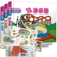 儿童早教书绘本1岁3岁2岁书籍认知婴儿书早教一岁宝宝书本益智两岁三岁4岁5一岁半0到3岁0一3幼儿图书2至3推拉书立体玩