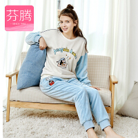 芬腾珊瑚绒睡衣女秋冬季新款长袖套头卡通长裤家居服套装