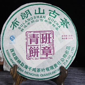 2013年 千吨 布朗山古树茶班章青饼 茶叶 生茶 357克/饼 28饼