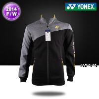YONEX尤尼克斯羽毛球服yy包邮正品秋冬男款外套长袖CS5143