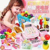 儿童购物车收银台刷卡机仿真超市收银机玩具女孩童3-5过家家套装