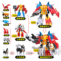 神兽金刚之超变星甲变形机器人拼装三五合体神兽金刚3玩具