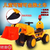 儿童挖掘机可坐可骑大号电动挖土机男孩玩具车工程车钩机推土铲 电动 滑行两用推挖互换 质保一年+终身售后
