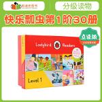 #快乐瓢虫第一阶 Ladybird Readers Level 1 15册书+15册练习册 分级读物 【盒装】带音频!