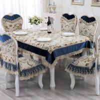 欧式餐桌布椅套椅垫套装布艺田园蕾丝台布长方茶几布桌旗 欧式安吉娜