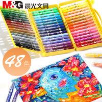 晨光油画棒36色24色旋转蜡笔水溶性儿童画笔彩绘套装幼儿园安全无毒彩笔可水洗宝宝48色彩色油化批发涂色
