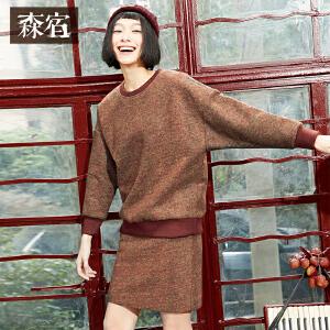 森宿P冬日情节春秋装女罗纹长袖圆领卫衣半身裙套装女时尚套装