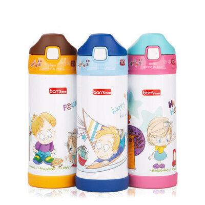 百安思幼儿园家用口杯带盖饮水杯儿童水杯吸管杯可爱带把防漏350ml