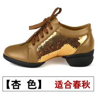 广场舞蹈鞋女软底亮片跳舞鞋透气牛皮现代舞鞋红色跳舞鞋子