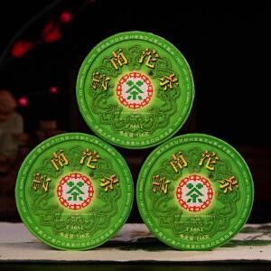 【8个一起拍】2006年云南普洱茶 中茶 T8661生茶 沱茶 250克/个