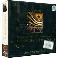 新华书店正版 古典音乐 知音 肖邦钢琴练习曲圆舞曲全集2DSDCD