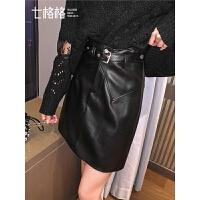 七格格黑色半身裙2019新款秋季短裙子女小个子包臀高腰显瘦a字裙