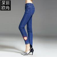 牛仔裤女秋装长裤新款弹力显瘦韩版女装心型刺绣小脚牛仔裤潮 深蓝
