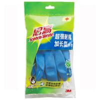 3M思高耐用天然橡胶手套 小号 防滑家务手套
