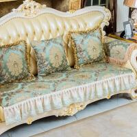 欧式布艺沙发坐垫美式四季通用套扶手巾