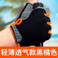 半指手套春秋季滑晒透气男女分指手套 户外骑行自行车登山骑行器械训练运动手套