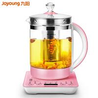 九阳 K15-D05S 养生壶带过滤网多功能电热水壶1.5L煮茶壶家用