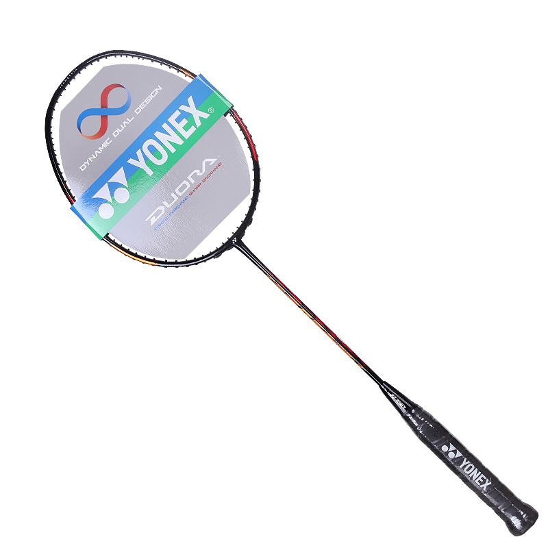 Yonex尤尼克斯羽毛球拍 双刃轻碳素单拍 DUORA 33 双面异形拍框 攻防兼备