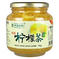 [当当自营] 韩国进口 农协 蜂蜜柠檬茶1kg