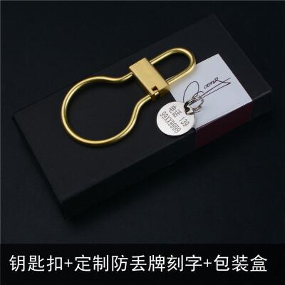 七夕礼物手工黄铜钥匙扣 汽车男士钥匙圈 创意复古钥匙扣 刻字送男友父同事领导 +包装盒 发货周期:一般在付款后2-90天左右发货,具体发货时间请以与客服协商的时间为准