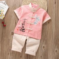 儿童民族风棉麻唐装套装男童宝宝立领汉服中式古装两件套