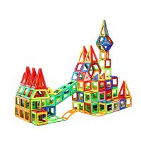 磁性积木磁力片积木玩具儿童3-6-8-10岁男孩女孩磁铁