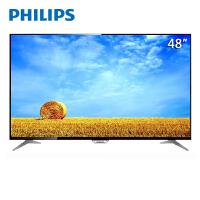 飞利浦(PHILIPS)48PFF5081/T3 48英寸LED全高清安卓网络智能平板液晶电视