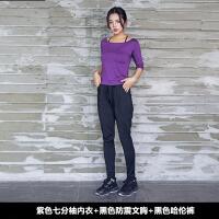 瑜伽服套装女新款运动长袖秋冬健身房跑步上衣速干健身服