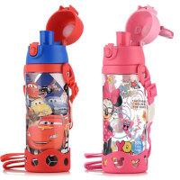 迪士尼星��和�水杯男女小�W生水�乇�y防漏杯�S手杯防摔塑料杯子
