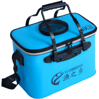 鱼箱增氧 渔具养鱼桶钓箱 垂钓用品户外装鱼护水桶折叠钓鱼桶HW 浅蓝色 升级版50cm天蓝