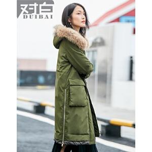 对白貉子大毛领外套棉衣2017冬装新款时尚休闲保暖中长直筒女