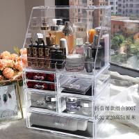 翻盖超大号透明化妆品收纳盒简约护肤面膜亚克力桌面梳妆台置物架