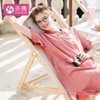 芬腾 睡衣女【格纹田园风可外穿】新品夏季短袖系扣内衣女士睡裙